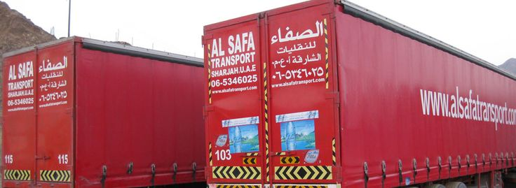 If the innovation of transportation companies were not made, realizing the dream of globalization would not have been made possible as the market of goods would be limited to local areas only and the production would also be limited to meet local needs only. As an outcome, economy of every nation of the globe including Oman in UAE would remain in undeveloped condition.