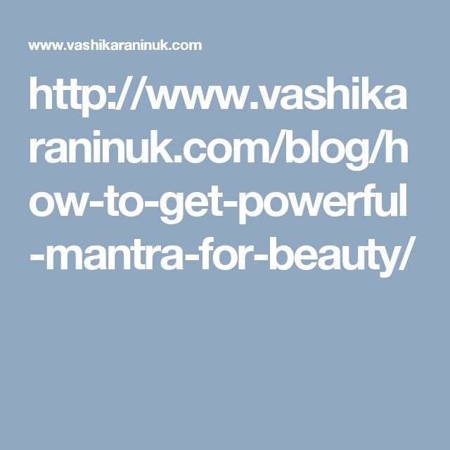 http://www.vashikaraninuk.com/blog/how-to-get-powerful-mantra-for-beauty/