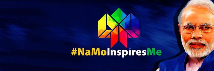 #NaMoInspiresMe is a #SocialMedia initiative to change the real world via digital world