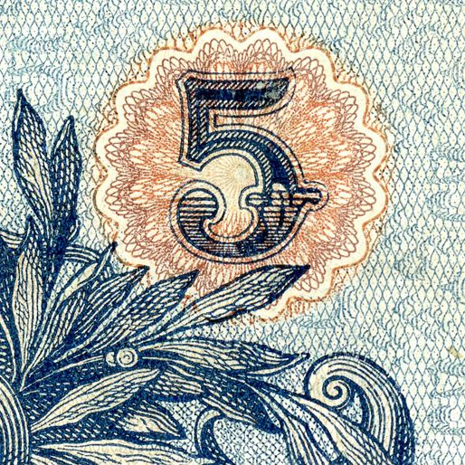detail from Russian currency