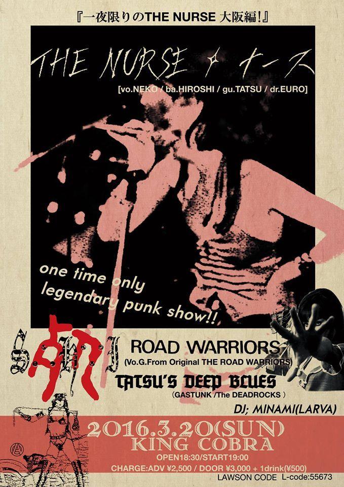2016/3/20(SUN)@KING COBRA THE NURSE [vo.NEKO / ba.HIROSHI / gu.TATSU / dr.EURO]  S.H.I. THE ROAD WARRIORS[Vo.G.From Original THE ROAD WARRIORS] TATSU'S DEEP BLUES(GASTUNK /The DEADROCKS ) DJ:MINAMI(LARVA)