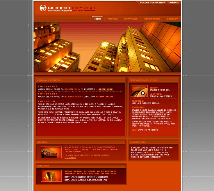 Qoob Design website in 2002