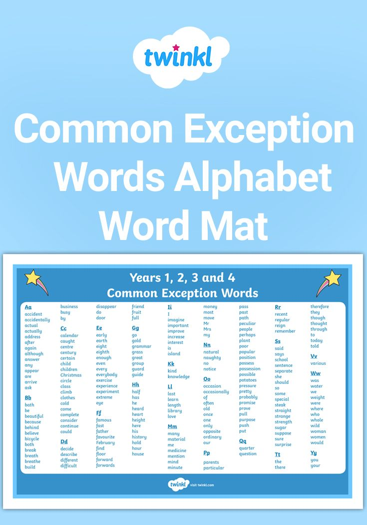 Common Exception Words Alphabet Word Mat Alphabet Words Learning Printables Words