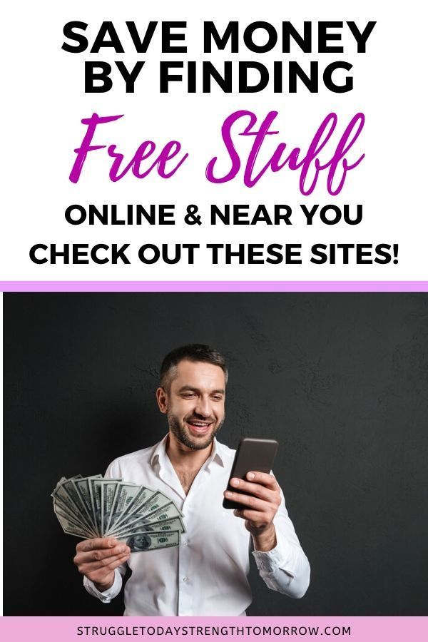 How To Find Free Stuff Near Me Struggle Today Strength Tomorrow Find Free Stuff Saving Money Frugal Family Fun