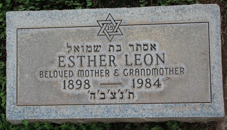Esther Leon  Birth: 	1898 Texas, USA Death: 	Jul. 18, 1984  see obituary in 10 August 1984 Phoenix Jewish News    Family links:   Children:   Ruth Freeman (1923 - 1997)*   *Calculated relationship   Burial: Beth El Cemetery  Phoenix Maricopa County Arizona, USA   Created by: AZ Record added: Aug 22, 2015  Find A Grave Memorial# 151055998 Esther Leon