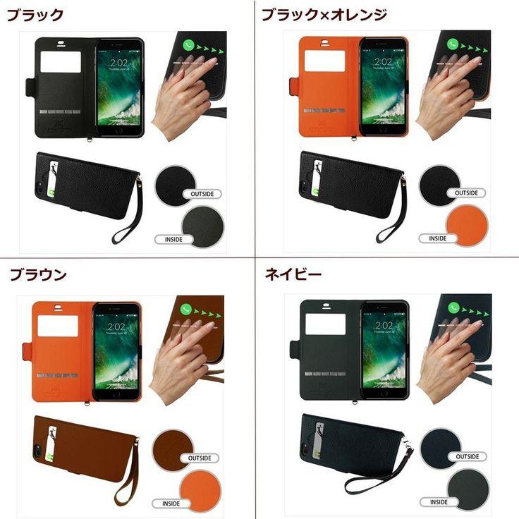 【HANATORA】 正規品・小窓のついた利便性を追求したデザインのVisionシリーズ カード機能ver・ポケットから出してすぐに時間や着信相手の名前を確認できます・メタルバーはただのデザインではありません 閉じたまま着信の応答と通話をスムーズに行えます・改札や自販機でそのままタッチOKな電波干渉防止シート付属 スリムでスタイリッシュなフォルム・外装素材には高品質PUレザーに手に手に馴染む「シュリンク」模様をエンボス・本革を超える滑らかな質感はカジュアルでもビジネスシーンでもばっちりキマります・小窓部分とPUの接合部分はシームレス 独自技術のレーザー加工で限りなくフラットに・本体固定には独自設計の高品質PCケースを使用しています・通気性にこだわったデザインで本体の熱を逃がします・フラップの固定は本体への影響を最小限に抑えるようデザインしたマグネットで・豊富なカラーバリエーション きっと貴方のお気に入りのカラーが見つかります・姉妹品にVision-Standがございます・磁気干渉防止シート HANATORA…