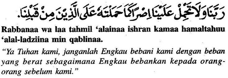 Doa Selepas Solat Fardhu Beserta Maksud. Ringkas & Senang Ingat