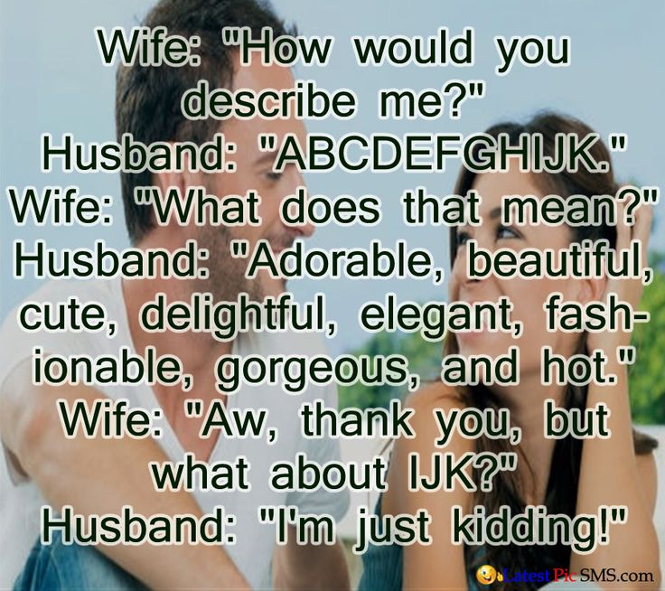 Husband Wife Quotes In English: 12 Best Deep Jokes Images On Pinterest