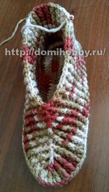 Вязание крючком домашних тапочек