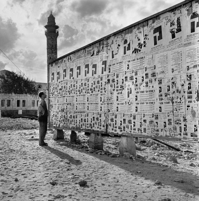 Tel-Aviv. Novembre 1950 (Magnum Photos: Robert Capa)