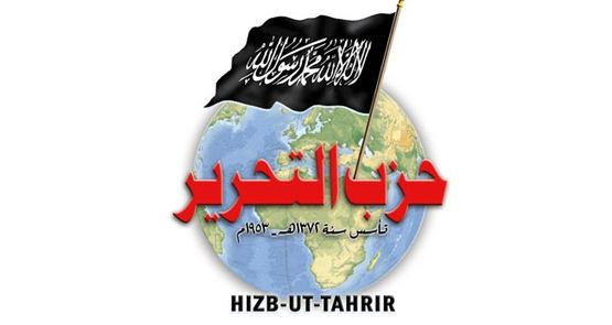 Ismail al-Wahwah speaks at Hizb ut-Tahrir event | Crikey