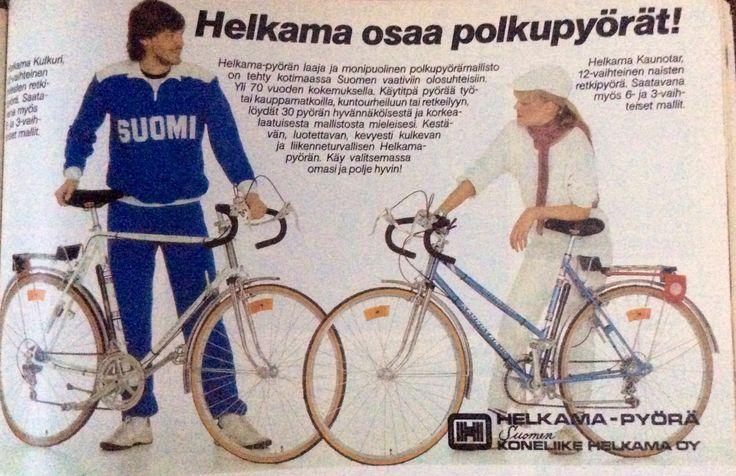 1983 Apu