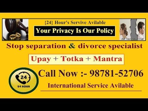 Specialist :- Stop Separation And Divorce Problem Solution
