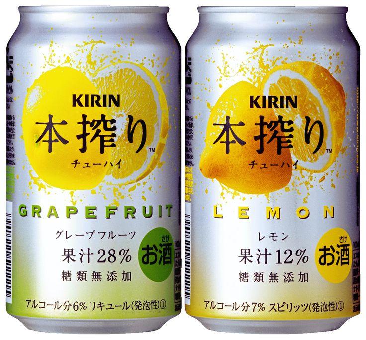 本搾り2 - Lemon & Grapefruit