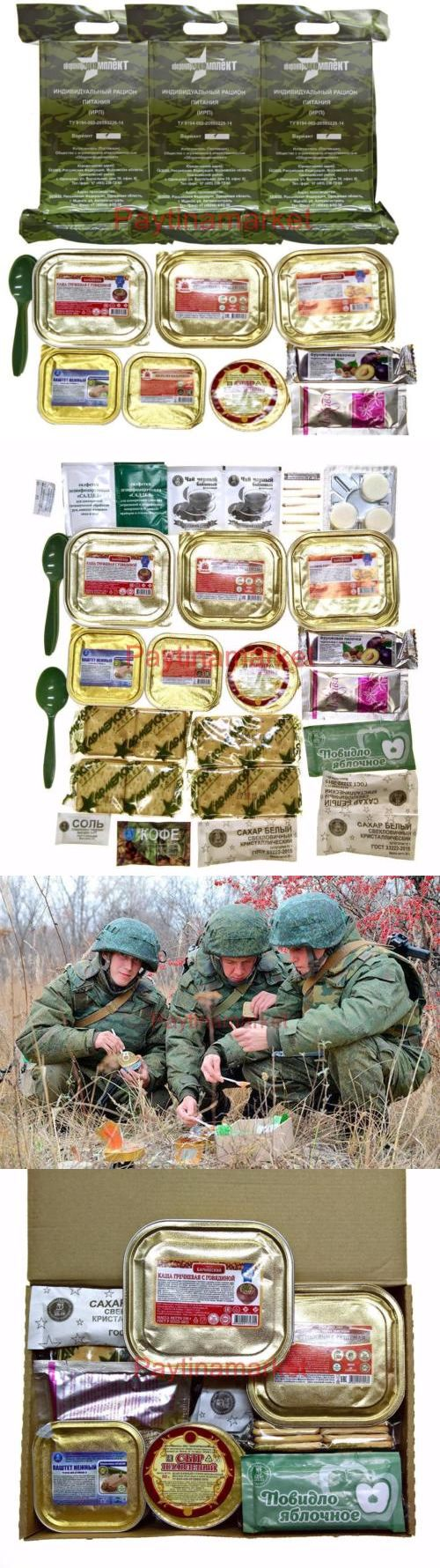 Food And Drink: Military Russian Army Food Ration Daily Pack Mre Emergency Rations Meal Combat BUY IT NOW ONLY: $41.9