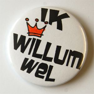 I don't want William | Visual Art Research