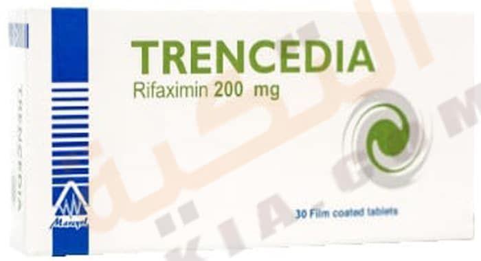دواء ترينسيديا Trencedia أقراص مضاد حيوي ي عالج البكتيريا الضارة التي ت صيب المعدة حيث أن بعض الأشخاص ي عانون من تواجد الجراثيم وال Film Movie Posters Movies