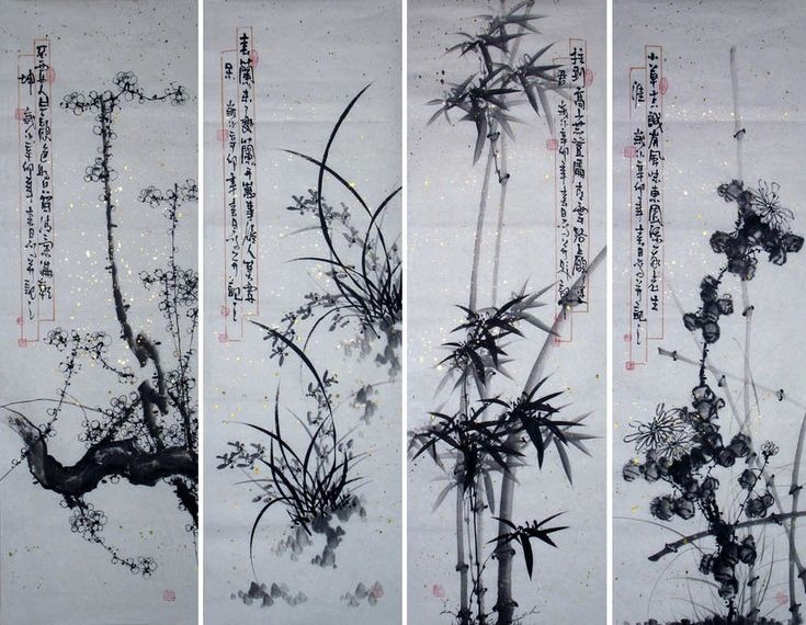The Four Gentlemen: Plum Blossom. Orchid, Bamboo, Chrysanthemum