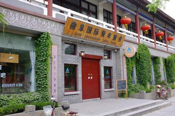 【Video Tour (press on photo)】 Qufu International Youth Hostel (曲阜国际青年旅舍) in Jining, China