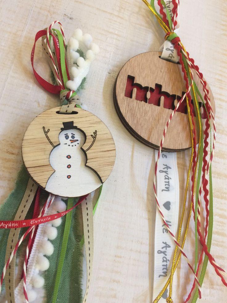 Χριστουγεννιάτικα γουρια και στολίδια artindustry christmas ornaments