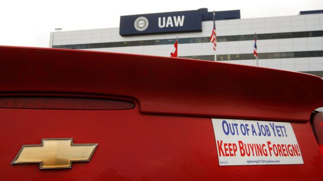 The Uaw S Humiliation Is Almost Complete There Was A Fire At The Uaws Headquarters In Detroit In July A Blaze That Started In Fire Engine Arson Automotive