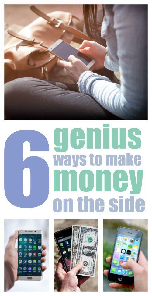 6 Genius Ways To Make Money On The Side Amazing Ideasgood Ideasextra