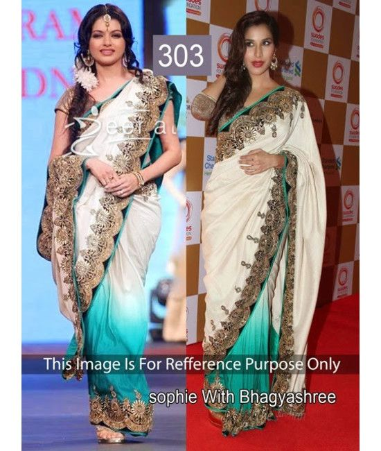 Bollywood Designer Professional Multi Color Saree Sophie
