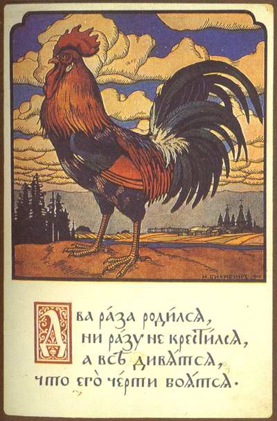 "folkthings:  Ivan Bilibin ""Петух"" (en. ""Rooster""), 1900"