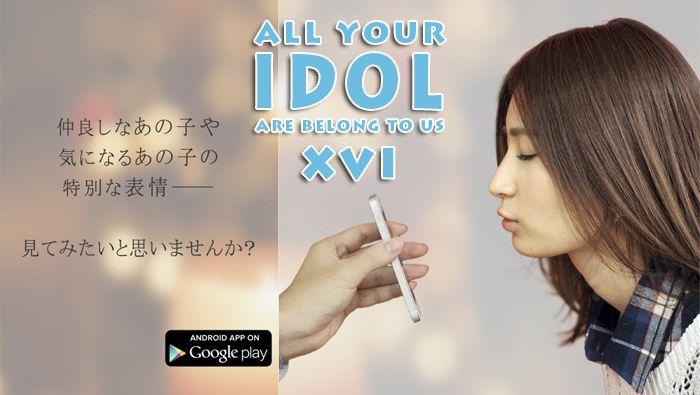Detective Conan, Sailor Moon, Bento, Kisushiyo! y un superordenador – All Your Idol Are Belong To Us (XVI)
