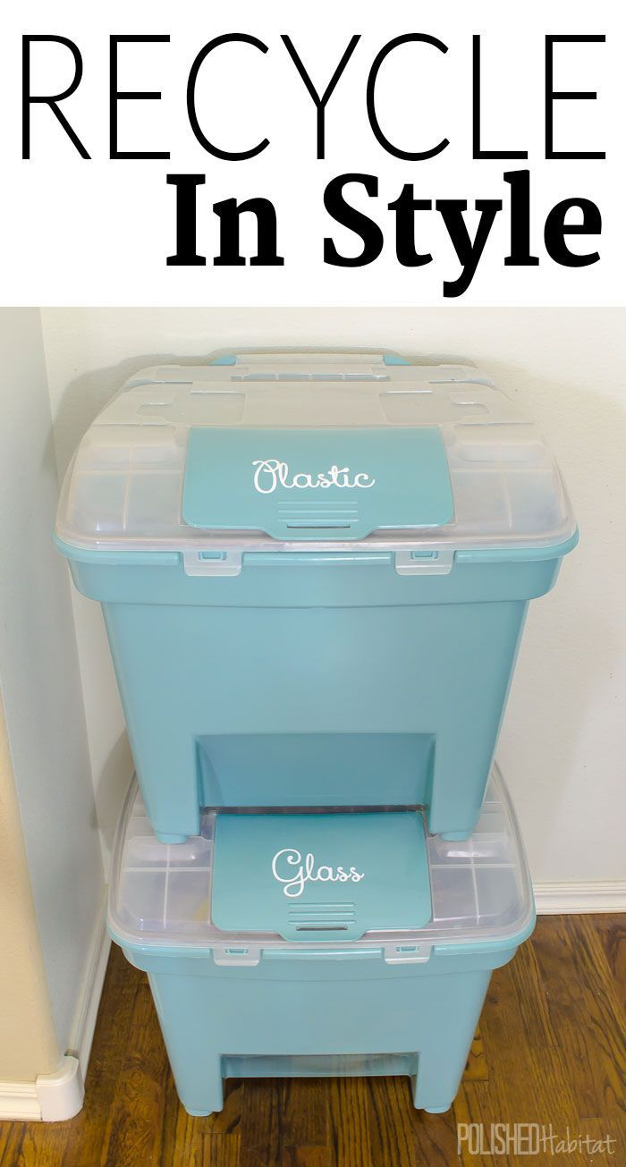 Recycle in Style: Recycling bins don't have to be ugly and utilitarian. You can be enviromental friendly AND stylish at the same time with pretty, organizing recycling bins like these!