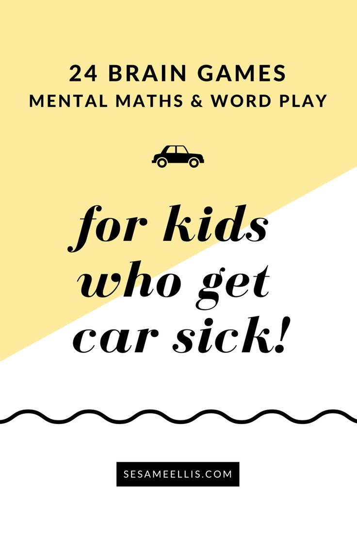 For kids who can't read or write while driving and for parents who can't play I Spy even just one more time, here are 24 Brain Games for the car!
