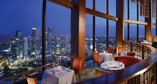 Equinox Restaurant - come here for the view!