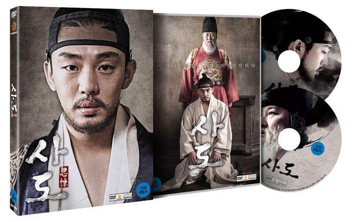DVD K-movie SADO The Throne 사도 English Sub by Yoo Ah In Song Gang Ho