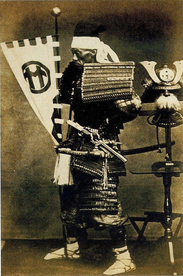 17 Best Images About Feudal Japan Samurai Ninja Amp More