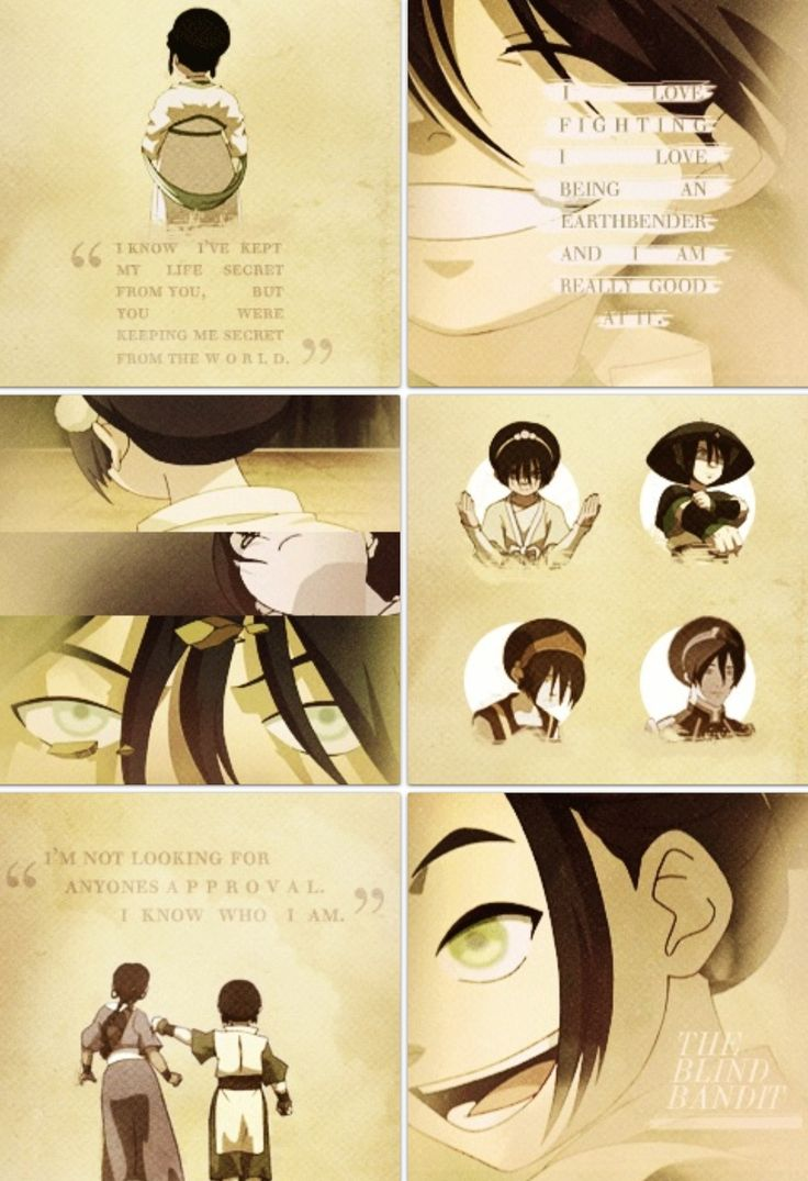 Avatar: The Last Airbender | Toph