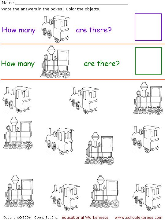 count the trains worksheet preschool theme trains preschool worksheets trains preschool. Black Bedroom Furniture Sets. Home Design Ideas