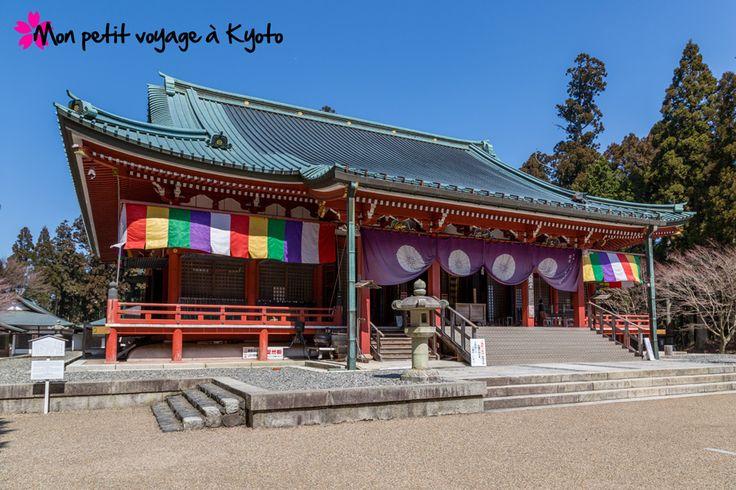 Voici un nouvel article ou je vous présente le temple Enryaku-ji situé sur le mont Hiei qui surplombe la ville de Kyoto et la ville d'Otsu, capitale de la préfecture de Shiga. #Kyoto #Otsu #Enryakuji