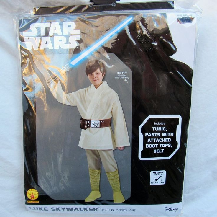 how to make a child luke skywalker cosplay
