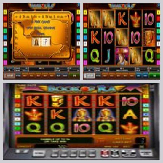 Игровые автоматы онлайн игра победа