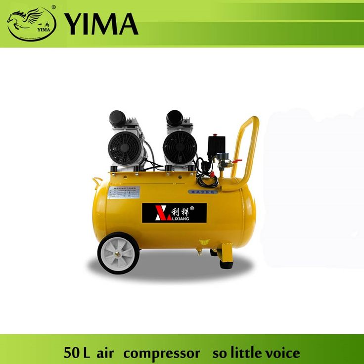 165.70$  Buy here - http://alixz4.worldwells.pw/go.php?t=32699080764 - 1piece Hight quality  50L Electric air compressor  1200W ,without oil air compressor ,0.067m3/min