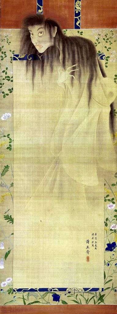Ghost out of the image    A scroll painting of a ghost emerging from the scroll painting. Painted in 1861.   There is a long traditio of female ghosts coming out if images in Japan, from this to Ringu, Grudge, Mirrors and beyond.