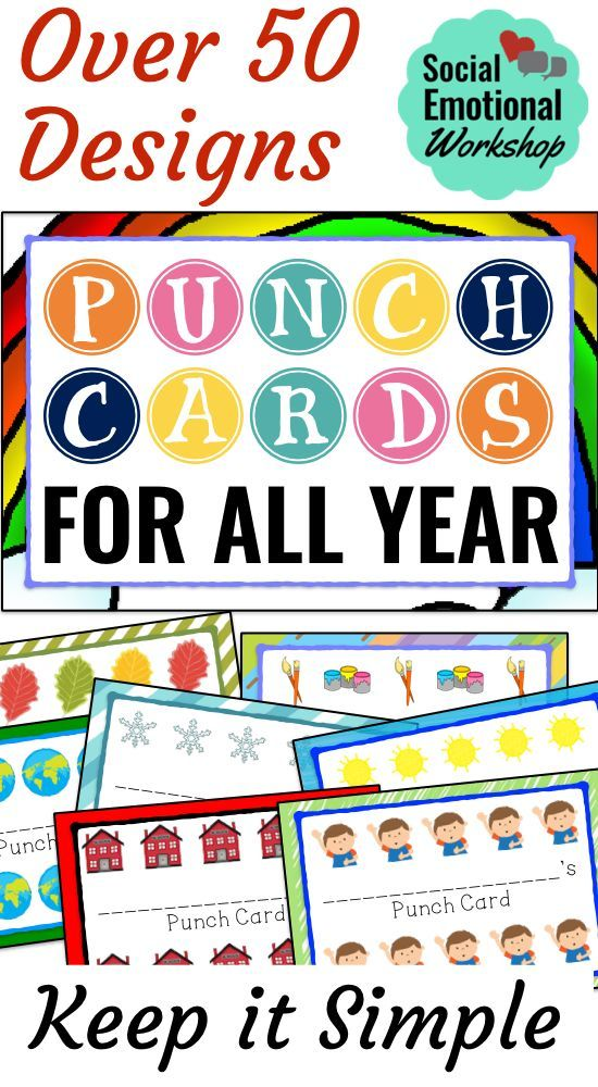 Behavior Punch Cards. These are simple behavior plans for rewarding the positive behavior of individuals, small groups, and even a whole class. You can reward students for a good day, a good choice, or a specific behavior. Social Emotional Workshop