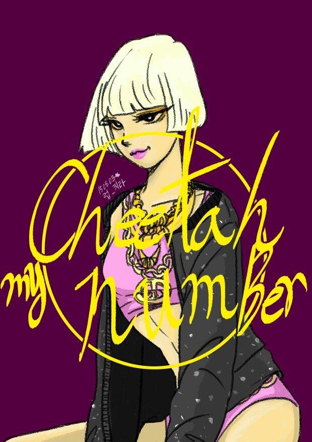 치타-MYNUMBER✨발매일에 그린 팬아트
