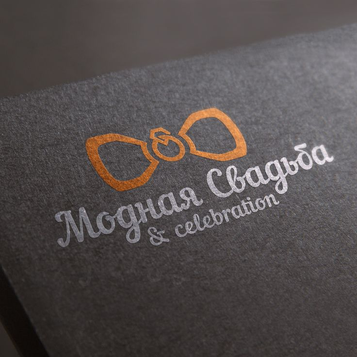 """Модная Свадьба - (in english - """"Fashionable Wedding"""") is a group of friends who are engaged in the organization and conduct of weddings of any complexity.  #logo #logos #graphicdesign #designer #design #logodesigner #logodesigns #branding #brandidentity #graphicdesigner #creative #creatives #designinspiration #illustrator #octopus_ds"""