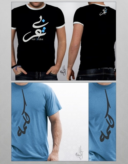 Arabic typography t shirt