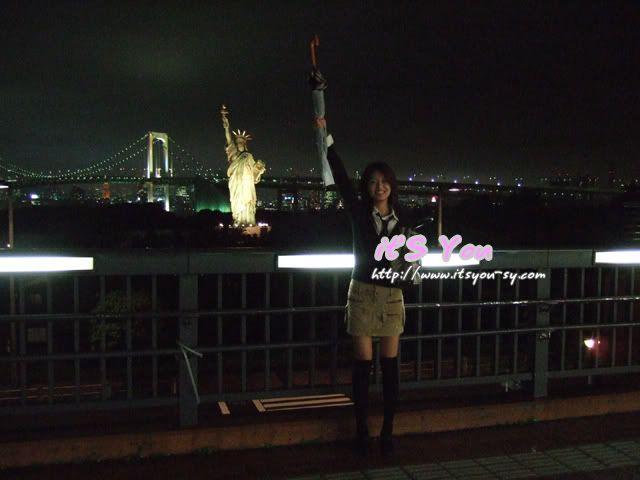 Sooyoung na wakacjach w Nowym Yorku. 2007-2009