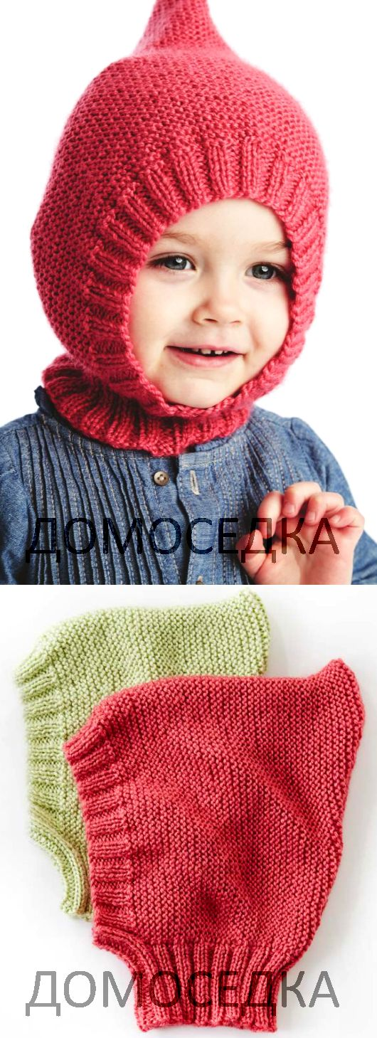 Children's knitted hat | HOMEBODY
