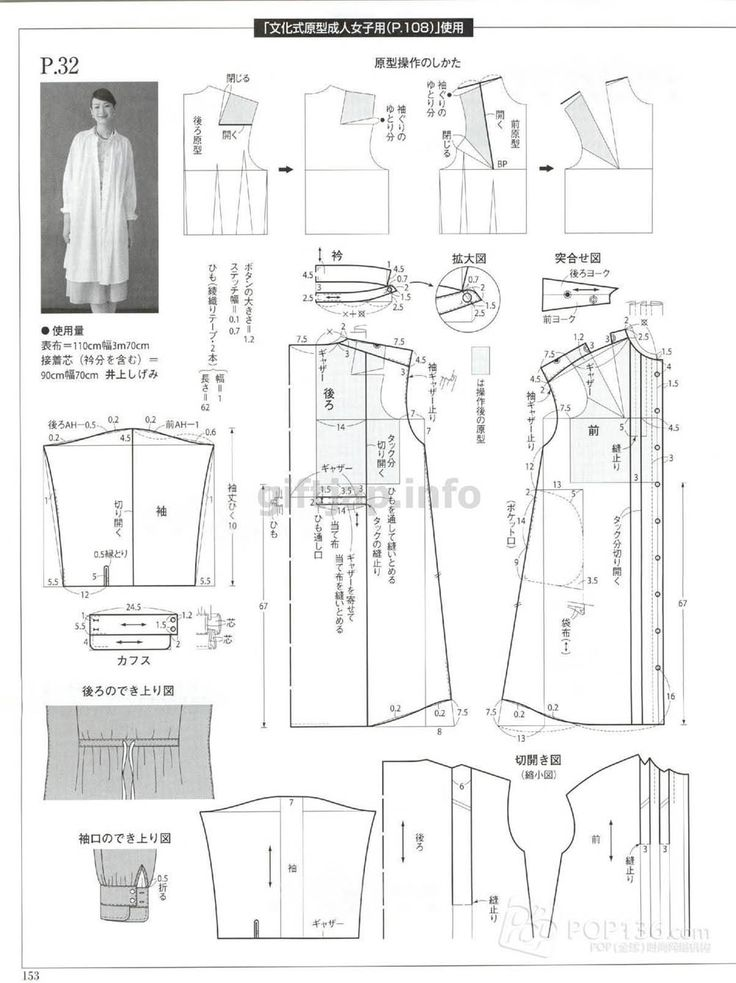 Схемы кройки дизайнерских белых блузок из журнала MRS STYLE BOOK 2015-06