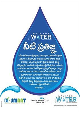 Pledge In Telugu Quot Walk For Water Quot Walk For Water