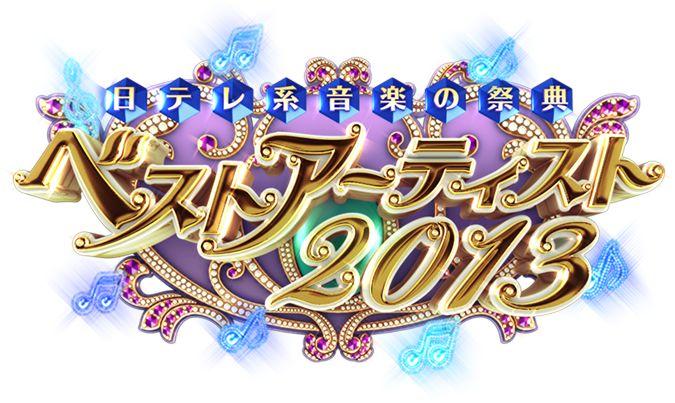 logo.png (675×403)